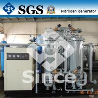 Cheap CE /  Energy Saving PSA Nitrogen Generator Nitrogen Generation Package for sale