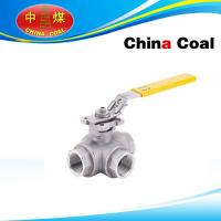 Cheap Flow ball valve for sale