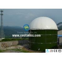 Cheap Biogas Storage Tank For Various Applications Ranging From Potable Water To Anaerobic Digestion for sale
