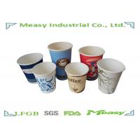 Cheap 220ml - 500ml Hot Disposable Coffee Paper Cups with Customized Logo Printing for sale