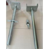 Buy cheap Durable Building Fasteners Forged Nut Adjustable Steel Scaffolding U Head Jack from wholesalers