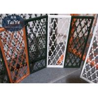 China Different Customized Color PVC Coated Wire Mesh Good Appearance With Frame on sale