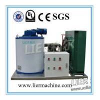 Cheap Freshwater Automatic Ice Machine For Vegetable Cold Storage R22 for sale