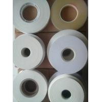 China Plastic and Paper Binding Rolls on sale