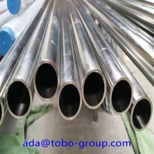 Cheap Heavy Wall Duplex Stainless Steel Pipes ASTM / ASME A789 / SA789, A790 / SA790 for sale