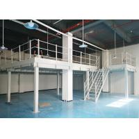 Buy cheap Long Span Heavy Duty Weight Capacity Steel Structure Mezzanine Platform Floor from wholesalers