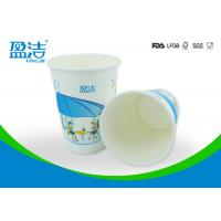 Cheap 400ml Disposable Cold Drink Paper Cups OEM / ODM For Offices And Restaurants for sale