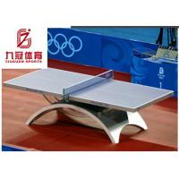 Buy cheap Table tennis PVC flooring from wholesalers