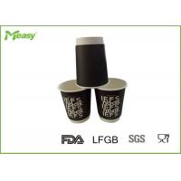 Quality Double Wall / Ripple Wall Disposable Paper Cups Bosch Logo Printed wholesale