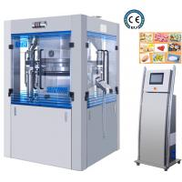 Cheap Large Capacity EU Tooling Standard Automatic Tablet Press Machine Pharmaceutical , Chemical Industry for sale