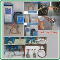 Cheap China Induction Hardening Equipment for sale