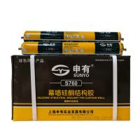 China Fast Drying Silicone Adhesive Weatherproofing For Glass / Stone / Aluminum Curtain Wall on sale