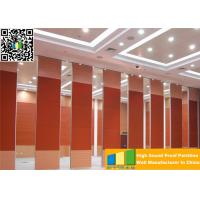 Cheap Instant Movable Walls Folding Screen Room Divider Wall For Function Room wholesale