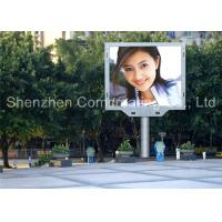 China Full Color P16 Fixed Large LED Advertising Screens Outdoor 256mm x 128mm on sale
