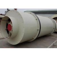 Cheap Coal Slime Rotary Drum Dryer Capacity 6~8 tph from China for sale