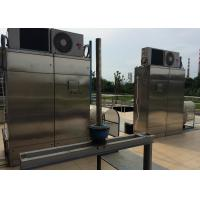 Cheap 100000m3 / Day Ultraviolet Sterilization Systems PLC Control Environmentally Friendly for sale