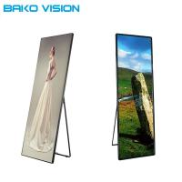 Cheap HD Indoor P2.5 Digital Advertising Display Screens SMD2121 High Refresh Rate for sale