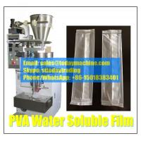 China High Quality PVA Dissolving Film in Cold Water Sachet Packaging Machine on sale