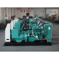 Cheap Soundproof generator  600kw diesel generator set  powered by Yuchai engine hot sale for sale
