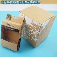 Cheap Hanging Display Corrugated Cardboard Boxes For Universal AC Adapter Packaging for sale