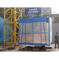 Buy cheap Personalized Material Rack and Pinion Lift with 0 - 63 m/min from Wholesalers
