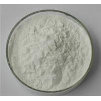 China Marine collagen powder on sale