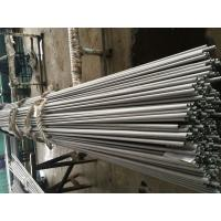Cheap Industrial Stainless Steel Seamless Pipe for sale