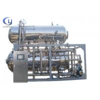 Cheap Retort Autoclave Industrial Sterilization Equipment For Canned Food / Glass Bottle for sale