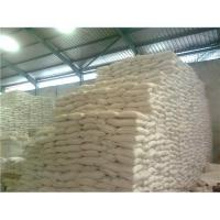 Cheap Anhydrous Sodium Sulfite for sale