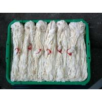 Cheap Salted Natural Hog Casing, Natural Sausage Casing for sale