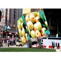 Buy cheap SMD3535 LED Flat Panel Displays P10 with Plug to Play  6mm Pixel Pitch from wholesalers