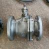 Buy cheap Q41F-10K JIS flange ball valve from wholesalers