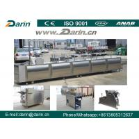 Cheap Automatic Peanut Bar , Peanut Crunch , Cereal Bar Cutting Machine For Sesame Bar , Snap Sesame Bar wholesale