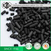 Cheap Good Mechanical Strength Granulated Activated Carbon 800 - 1100 Mg/G Lodine Value for sale