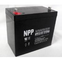 Cheap Deep Cycle Battery 12V55Ah for sale
