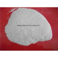 Cheap Carboxymethyl Cellulose Food Grade for sale