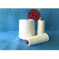 Nature White 100 Spun Polyester Yarn Shrink Resistance For Knitting / Sewing
