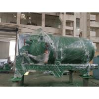 Buy cheap Stainless Steel Horizontal Pressure Leaf Filter For Oil And Chemical Industry from wholesalers
