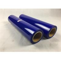 Cheap Royal Blue Sticky Perforated PU Heat Transfer Film With ISO 9001 Certification for sale