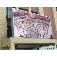 Buy cheap Waterproof IP68 Full Color P10 Outdoor LED Billboard for Fxied Installation from wholesalers