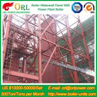 Cheap 35 Ton Petroleum Steam Boiler Water Wall Tubes ORL Power SGS With Hot Water wholesale