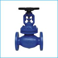 Cheap class150 wcb bellow seal globe valve for sale