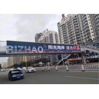 Cheap P7.8 LED Light Curtain Wall / High Brightness LED Screen For Outdoor Advertising for sale
