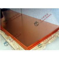 Cheap T2 C1100 C1011 C1020 Copper Alloy Sheet / Plate with 0.2mm - 100mm Thickness , ISO Certificate for sale