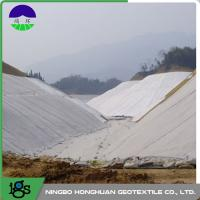 Cheap Railway Composite Geotextile Compounding Silk , Nonwoven Geotextile wholesale