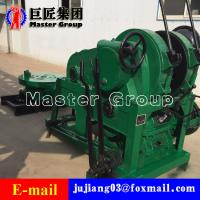 Cheap SPJ-1000 drilling rig water well mill deep water well drilling rig 1000meters for sale for sale