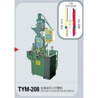 Cheap Auto Open-end Zipper Injection Molding Machine for sale