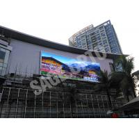 Cheap High Resolution HD LED Displays , SMD 3535 Outdoor Video Screen Multi Color for sale