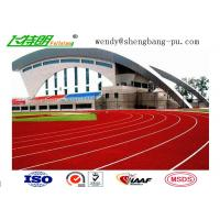 Cheap Synthetic Running Track Spray Coating System Or Paint System Running Track For Track Field for sale