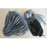 Buy cheap fishing net from wholesalers